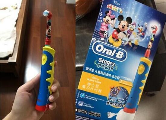 欧乐BD10电动牙刷