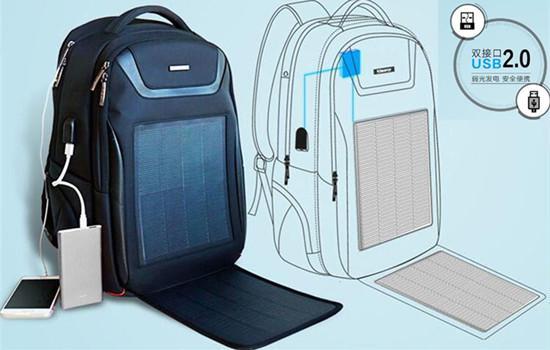 太阳能充电背包探究