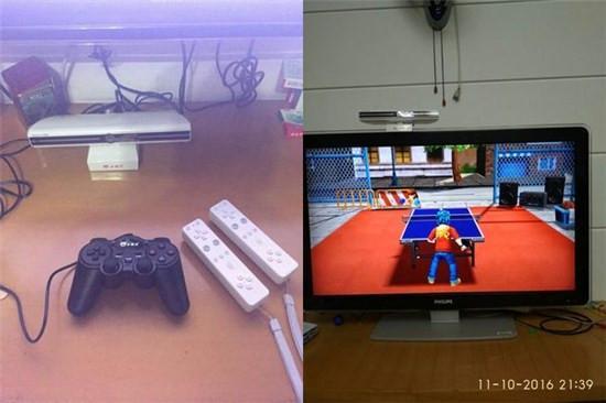 游戏主机的配件