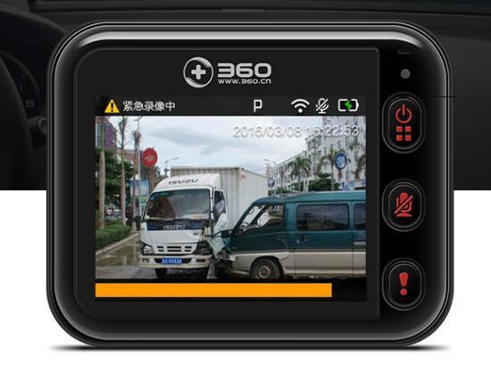 行车记录仪拍摄的事故画面