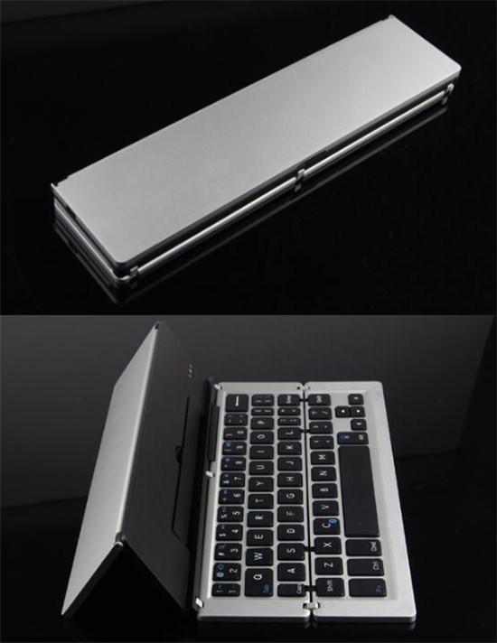 上下折叠键盘样式