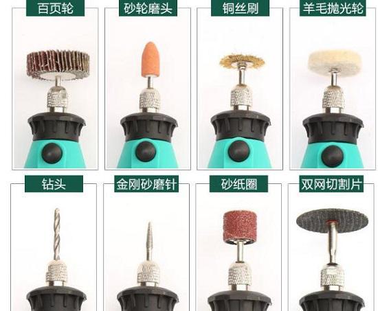 小型雕刻机的各种钻头