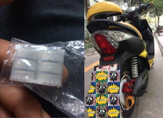 碟刹锁的纽扣电池