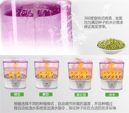 豆芽机自动喷水及控温