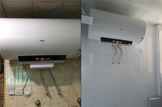 海尔EC6003-YT1电热水器