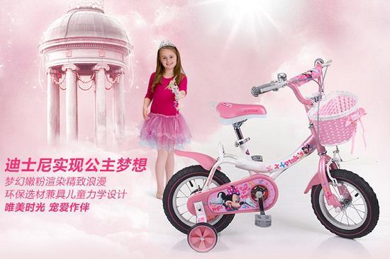 贝嘉琦儿童自行车