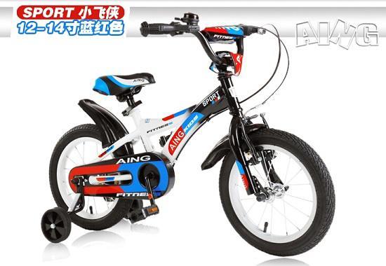 爱音儿童自行车