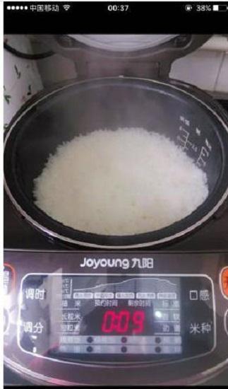 九阳铁釜电饭煲