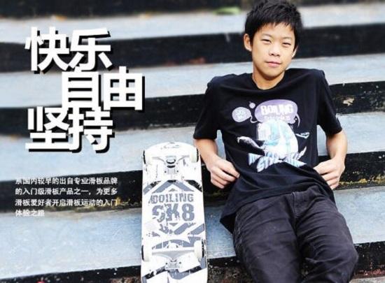 小朋友学滑板
