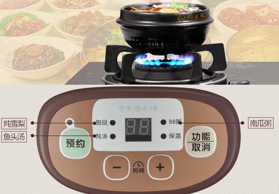 砂锅与电炖锅的功能