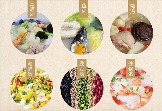 电炖锅与砂锅可做的食物