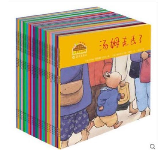 《小兔汤姆》儿童绘本