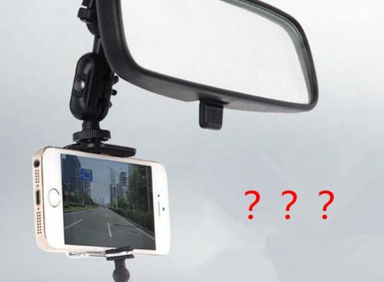 手机充当行车记录仪录制画面质量不高