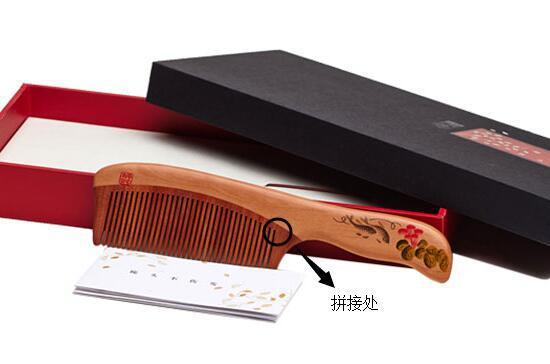 谭木匠梳子为什么贵