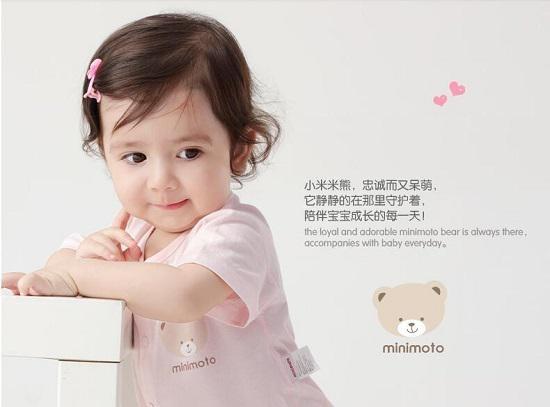 小米米婴儿内衣