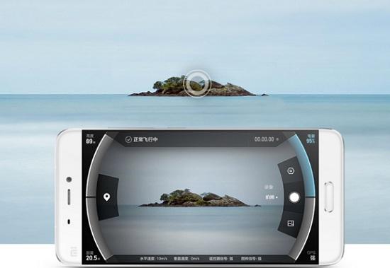 小米无人机4K版镜头