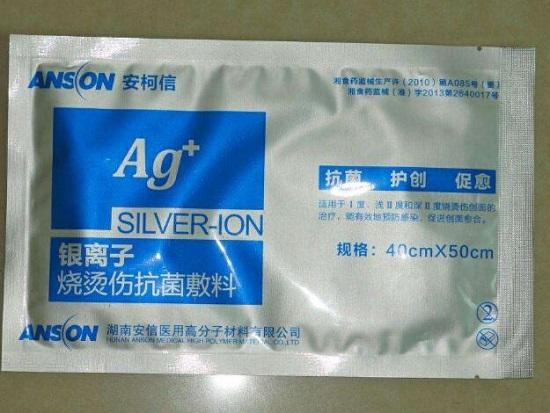 含有银离子成分的药物