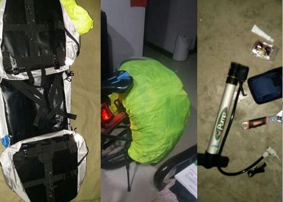 驮包、防雨罩、修车补胎工具