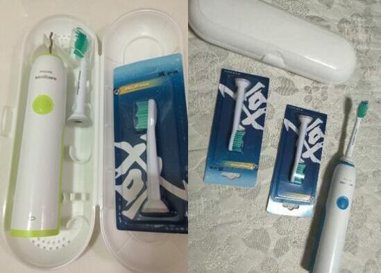 电动牙刷收纳盒