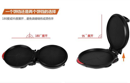 利仁LR-280A电饼铛的可展开使用