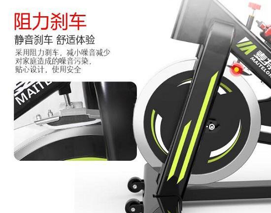 普通动感单车的刹车功能