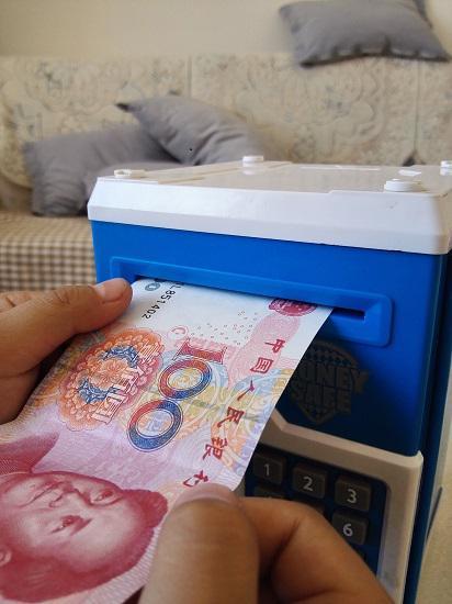 儿童保险柜的存钱功能