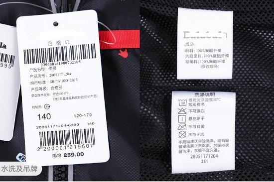 100%聚脂纤维成分的外套