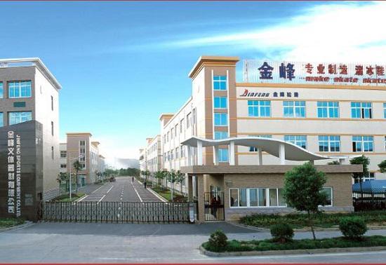 金峰的厂区