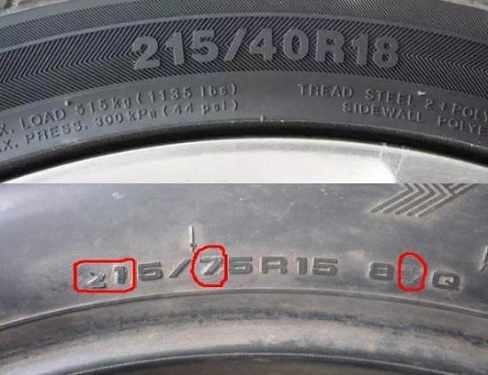新轮胎与翻新轮胎侧面的标识对比