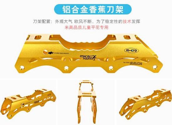 米高S7的刀架