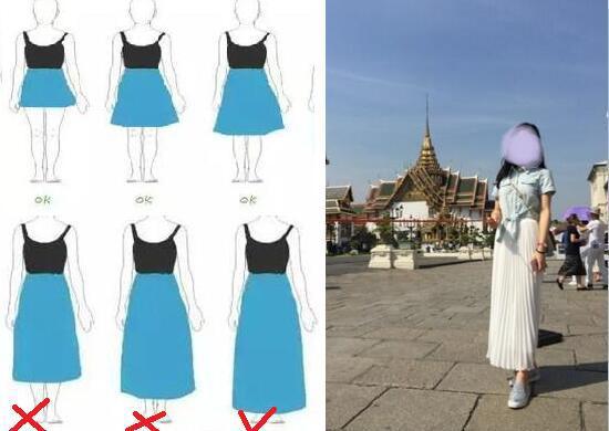 裙长比例图