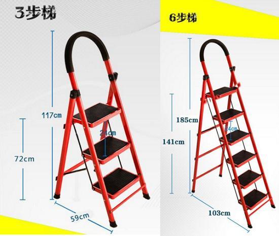怡奥折叠梯尺寸
