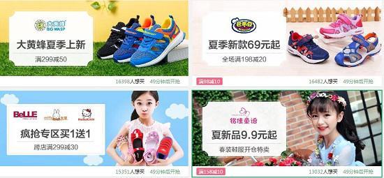 网购儿童夏季运动鞋经历
