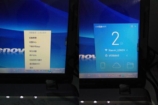 小米随身WiFi电脑端功能界面和主界面