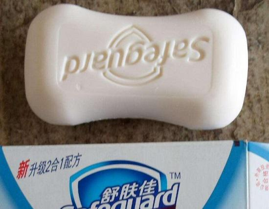 舒肤佳香皂