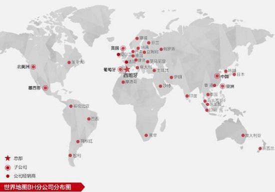 BH(艾必奇)在全世界的机构分布图
