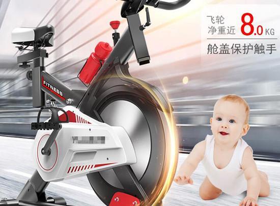 动感单车飞轮重量