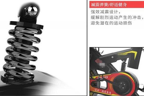 座椅架减震器