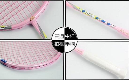 儿童羽毛球拍的工艺