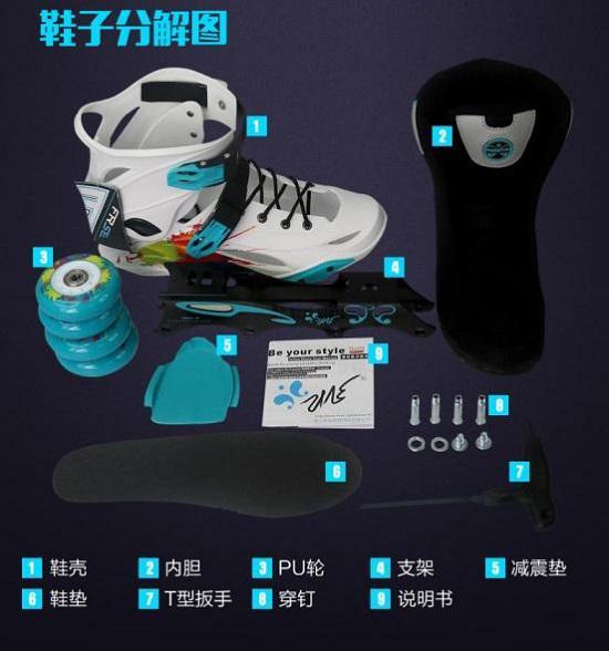 轮滑鞋是怎么分类的,溜冰鞋价格多少合适