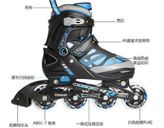 美洲狮MZS733儿童轮滑鞋