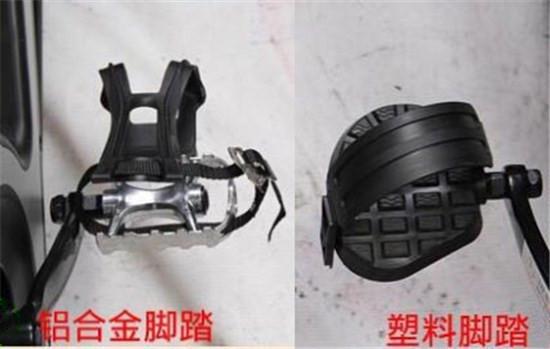 动感单车两种不同的脚踏