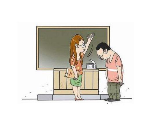 如何与老师沟通