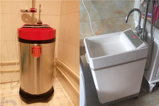 移动式电热水器