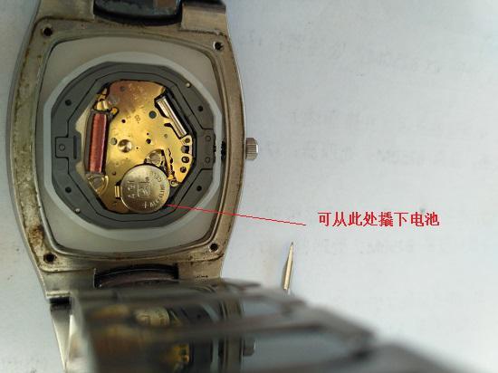更换石英手表电池