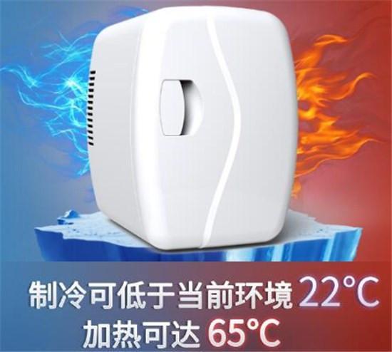 某款车载冷暖箱的制冷/制热温度