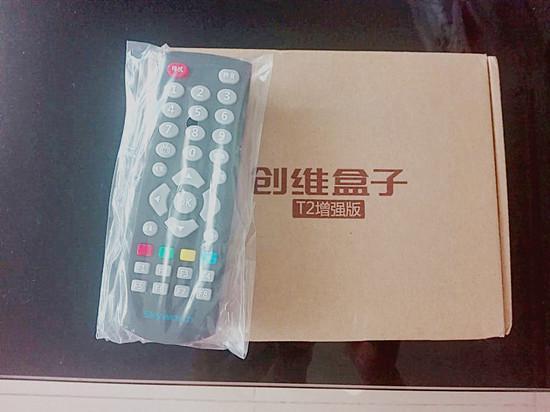 创维T2网络机顶盒外包装和遥控器