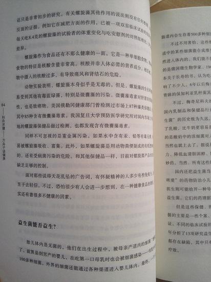 kezhouqiujiandhg4