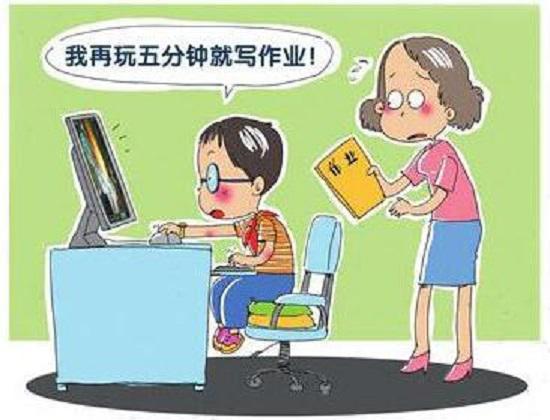如何引导孩子主动写作业