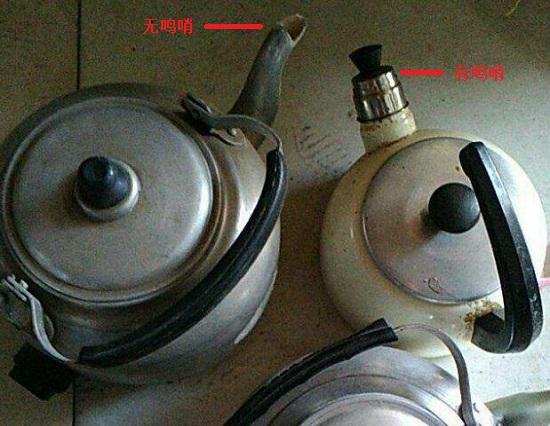 烧水壶的鸣哨